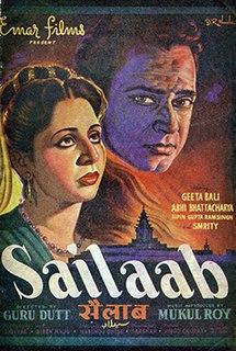 <i>Sailaab</i> (1956 film) 1956 film