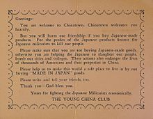 Anti-Japanese sentiment - Wikipedia