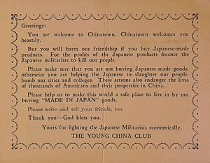 Anti-Japanese sentiment - Young China Club warning to American visitors against buying Japanese goods in San Francisco's Chinatown c. 1940