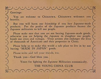 Anti-Japanese sentiment in the United States - Young China Club warning to American visitors against buying Japanese goods in San Francisco's Chinatown circa 1940