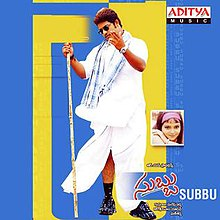 subbu movie