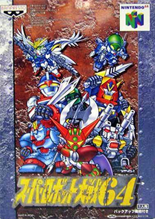 <i>Super Robot Wars 64</i>