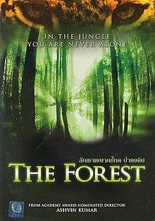 de movies forest .