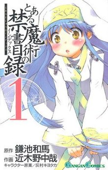 List Of A Certain Magical Index Chapters Revolvy