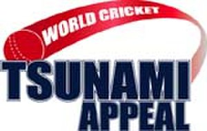 World Cricket Tsunami Appeal - World Cricket Tsunami Appeal logo.