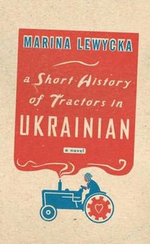 Image result for a short history of tractors in ukrainian