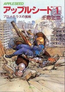 <i>Appleseed</i> (manga) Manga series