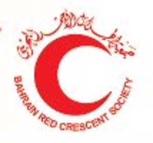 Bahrain Red Crescent Society - Image: Bahrain Red Crescent