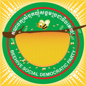 Beehive Social Democratic Party - Image: Beehive Social Democratic Party