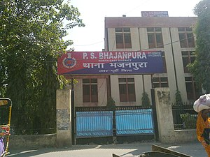 Bhajanpura - Image: Bhajanpura