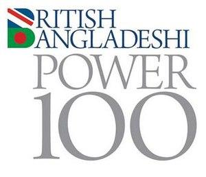British Bangladeshi Power & Inspiration 100 - Original logo