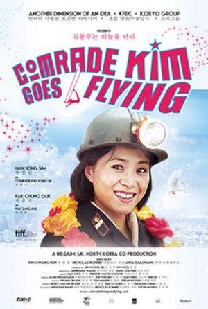 Comrade Kim Goes Flying - Film poster