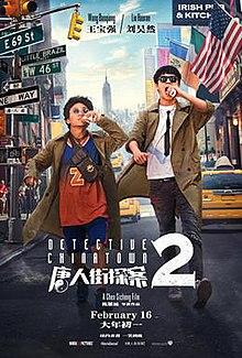 Detective Chinatown 2 Wikipedia