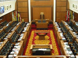 Parliament of Malaysia - Dewan Negara in the Malaysian Houses of Parliament