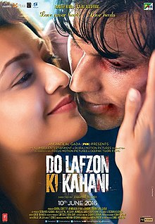 Do Lafzon Ki Kahani (2016) Hindi Movie 480p | 720p
