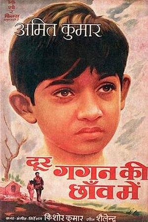 vedhala ulagam tamil movie 51