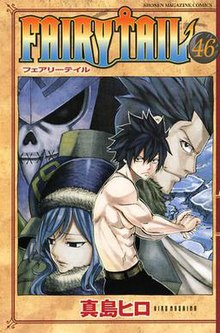 List of Fairy Tail chapters (volumes 46–63) - Wikipedia