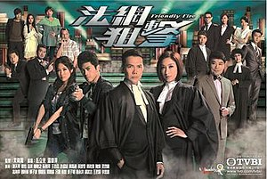 genre legal drama format serial drama written by ng lap kwong starring