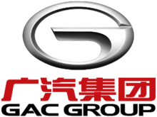 GAC Group Logo.png