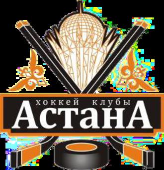 HC Astana - Image: HC Astana Logo