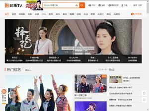Mango TV - Image: Hunantvcom