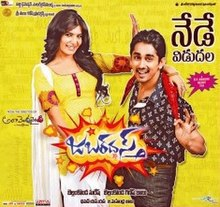 Watch Jabardasth (2013) Telugu Movie Online