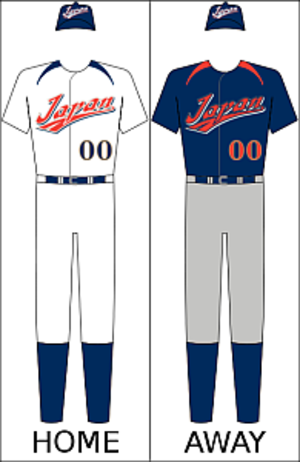 Japan national baseball team - Japan's national baseball uniform