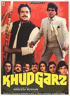 <i>Khudgarz</i> 1987 film by Rakesh Roshan