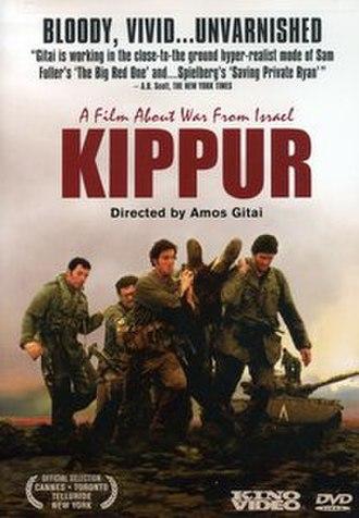 Kippur - DVD release cover