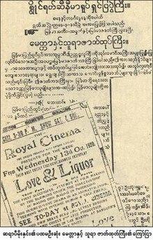 Love and Liquor - WikiVisually