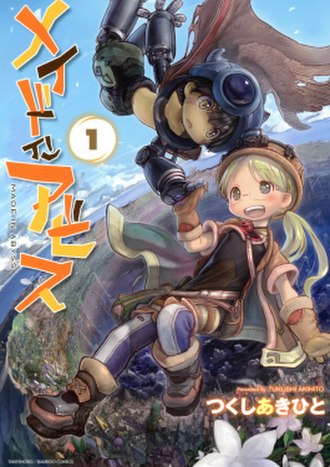 Made in Abyss - Volume 1 cover, featuring Reg (top) and Riko (bottom), in front of the Abyss.