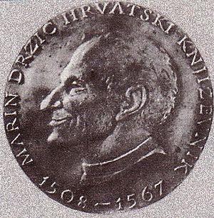 Marin Držić - Marin Držić.