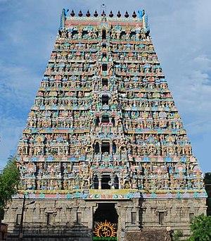 Mayiladuthurai - Clock tower in M. G. Road, Mayiladuthurai