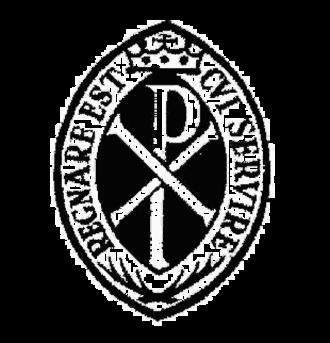 Guild of St. Stephen - The Guild Medal