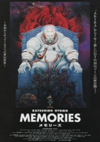 Picture of a movie: Memories