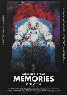 <i>Memories</i> (1995 film) 1995 Japanese animated science fiction anthology film