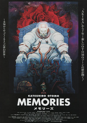 Memories (1995 film) - Japanese theatrical poster