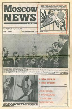The Moscow News - Cover of a 1979 Soviet issue of the Moscow News.