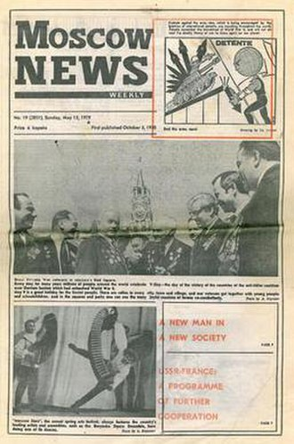 The Moscow News - Cover of a 1979 Soviet issue of the Moscow News