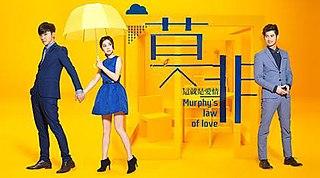 <i>Murphys Law of Love</i>