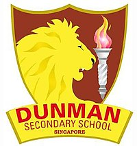 DUNMAN SECONDARY SCHOOL - Wikipedia, the free encyclopedia