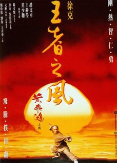 <i>Once Upon a Time in China IV</i> 1993 Hong Kong film directed by Yuen Bun