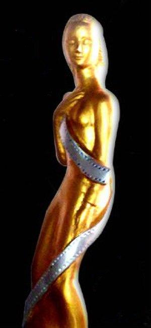 Nigar Awards - Image: Oldnigaraward