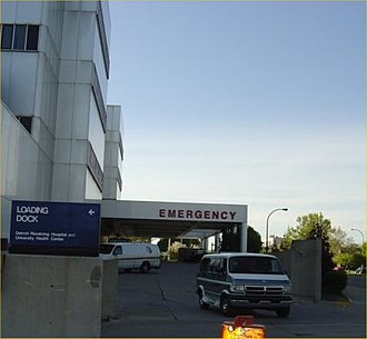 Detroit Medical Center - Emergency entrance to Detroit Receiving Hospital