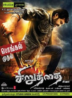 <i>Siruthai</i> 2011 film directed by Siva