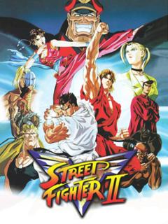 <i>Street Fighter II V</i>