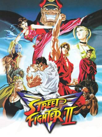 Street Fighter II V - Image: Street Fighter II V main visual