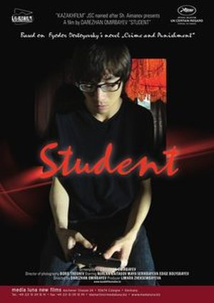 Student (film) - Film poster