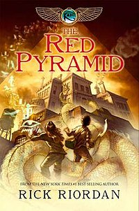 TheRedPyramid.jpg