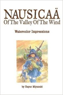The Art of Nausicaä of the Valley of the Wind: Watercolor Impressions